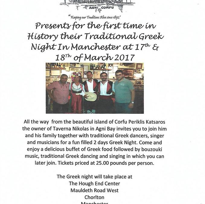 Nikolas Taverna Greek Night in Manchester at 17th& 18th of March 2017